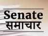 Senate Samachar 2016-17/1