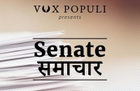 Senate Samachar : 2nd Meeting, 2017-18